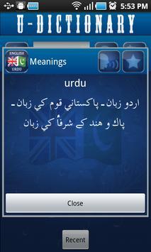 English Urdu Dictionary FREE screenshot 4