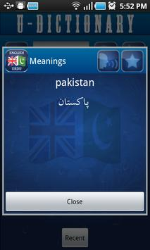 English Urdu Dictionary FREE screenshot 5