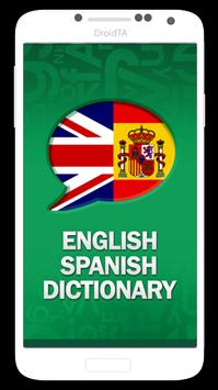English Spanish Dictionary. screenshot 1