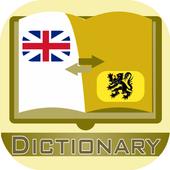 English Flemish Dictionary icon