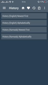 English Kannada Dictionary apk screenshot