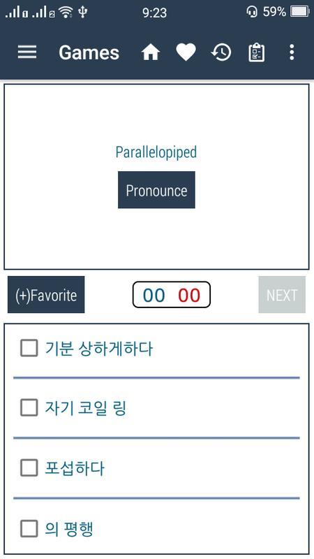 offline korean english dictionary apk