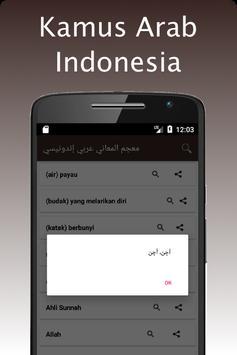 Kamus Arab Indonesia screenshot 3