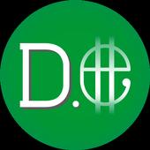 Dictionnaire économique icon
