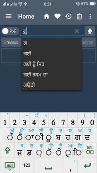 English Punjabi Dictionary apk screenshot