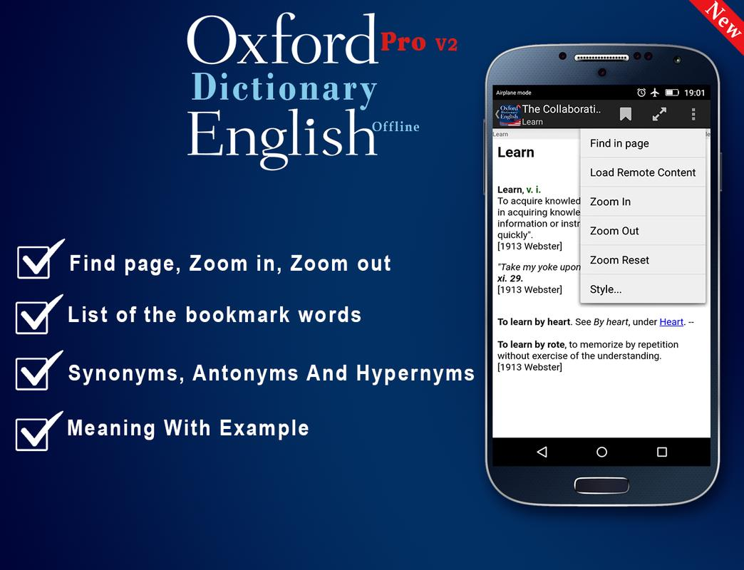 Oxford advanced english dictionary offline for android apk download.