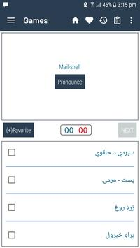 English Pashto Dictionary captura de pantalla 12