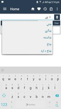 English Pashto Dictionary captura de pantalla 3