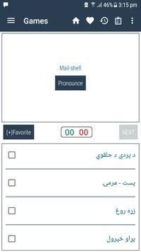 English Pashto Dictionary captura de pantalla 4