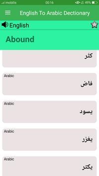 English arabic  Dictionary apk screenshot