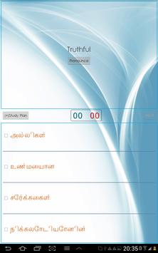 English Tamil Dictionary apk screenshot