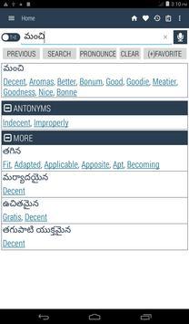English Telugu Dictionary apk screenshot