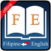 English Filipino Dictionary icono