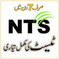 Preparations Test for NTS, GAT, Job & Entry Test