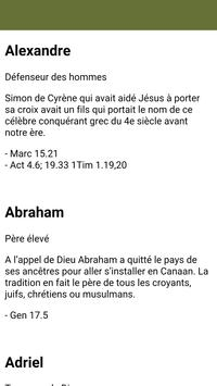 Dictionnaire de la Bible screenshot 14
