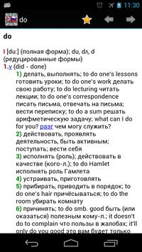 Dictionary English<->Russian apk screenshot