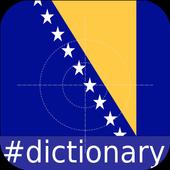 Bosnian English Dictionary ExamBee icon