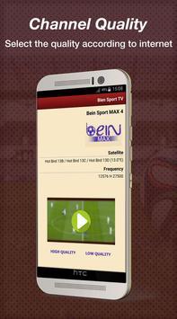 Sport TV 2017 apk screenshot