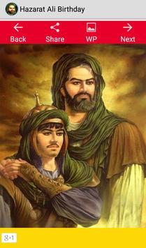 Hazarat Ali Birthday apk screenshot