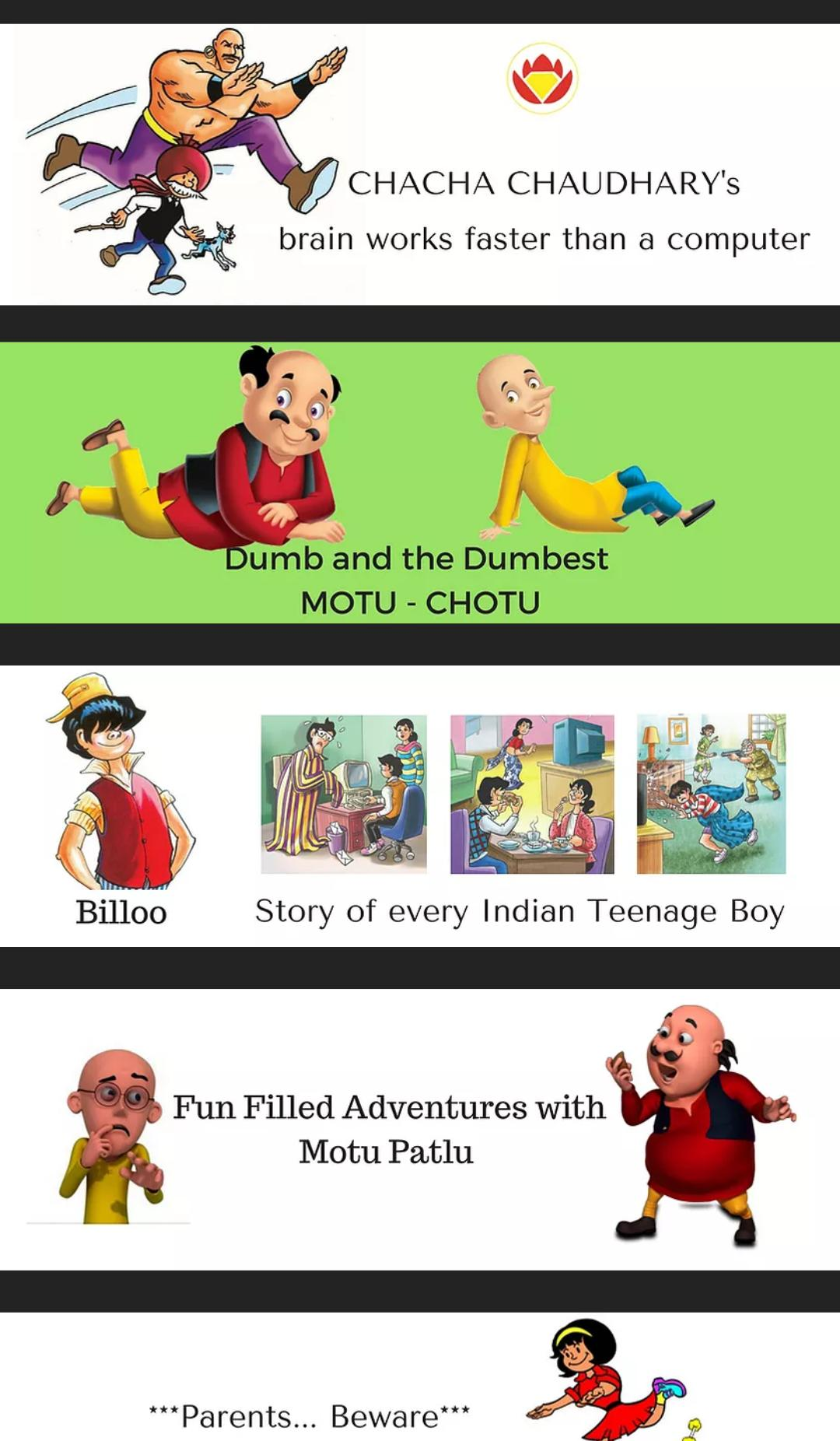 Diamond Comics Read Online for Android - APK Download