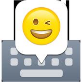 DU Emoji Keyboard(Simeji) icon