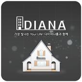 다이아나룸[공인중개사무소] icon