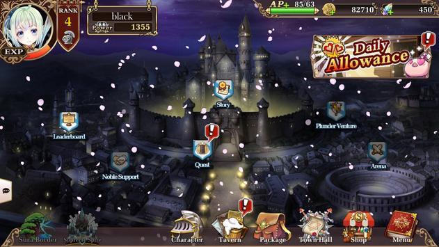 Helix screenshot 17
