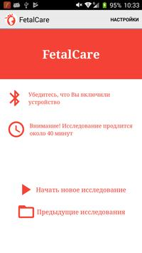 FetalCare poster