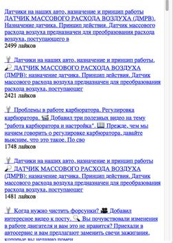 Диагностика авто на русском poster
