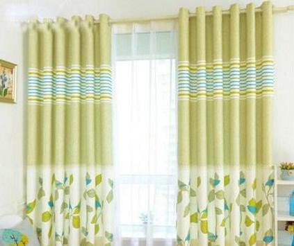 Curtain Design Ideas screenshot 15
