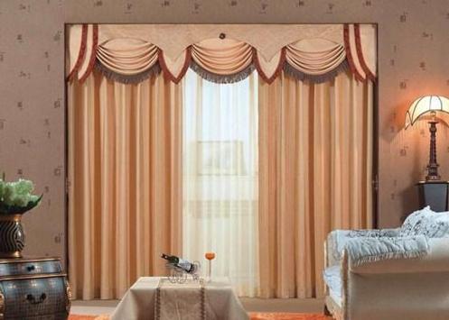 Curtain Design Ideas screenshot 16