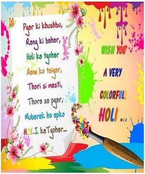 Happy Holi Speech Card screenshot 7