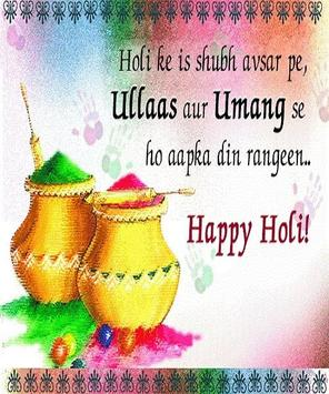 Happy Holi Greeting Card screenshot 25