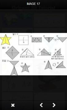 3D Origami Tutorial screenshot 17
