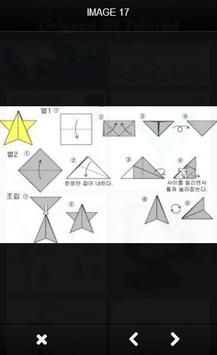 3D Origami Tutorial screenshot 1