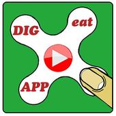 DIGeatAPP icon
