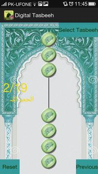 DigitalTasbeeh poster