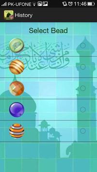 DigitalTasbeeh apk screenshot