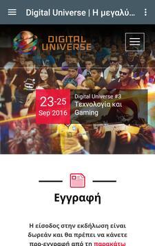 Digital Universe #3 apk screenshot