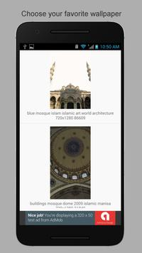 Best HD Islamic Medina/Madina Wallpapers screenshot 5