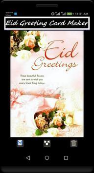 Best Eid Mubarak Package Greeting Card Maker 2018 apk screenshot