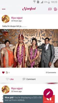 Shubh Vivah screenshot 2