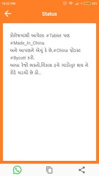 Vikas Gando -ગાંડો Thyo che apk screenshot
