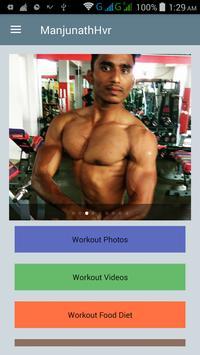 Manjunath Hvr screenshot 1
