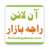 Online Raja Bazar icon
