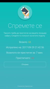 Бамби Дримс Такси Струмица screenshot 1