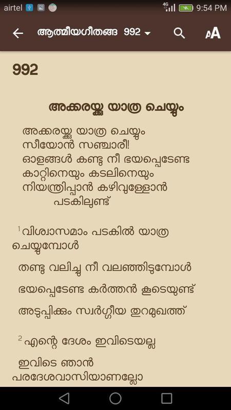 Free malayalam christian books by post