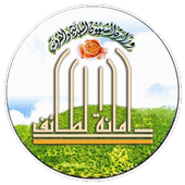 أمانة محافظة الطائف icon