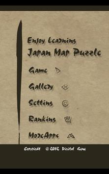 Enjoy L. Old Japan Map Puzzle screenshot 14