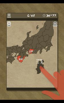 Enjoy L. Old Japan Map Puzzle screenshot 10